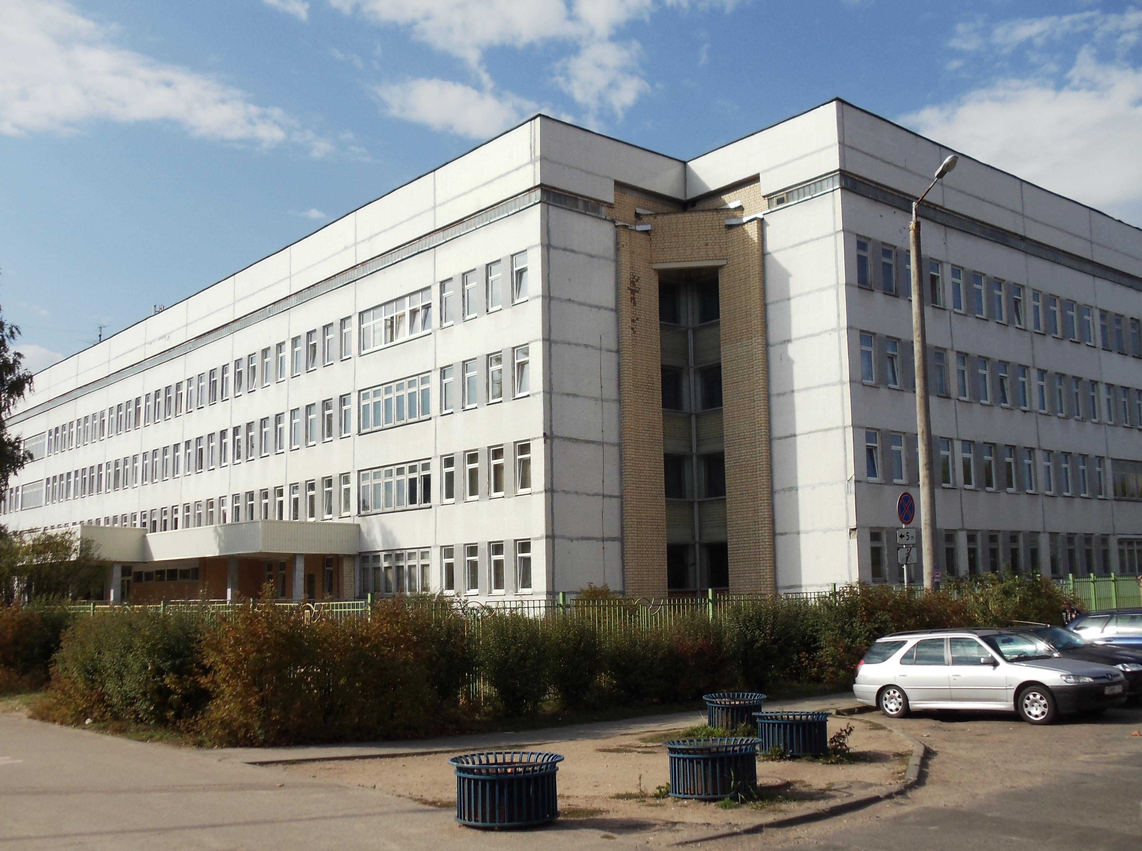 Регистратура больницы 2 новочеркасск
