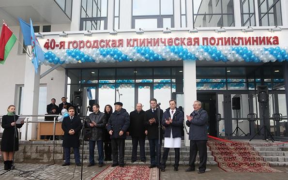 Поликлиника московского района на гастелло