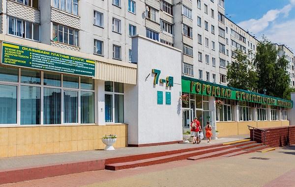 Адрес 68 больницы в москве как доехать на метро