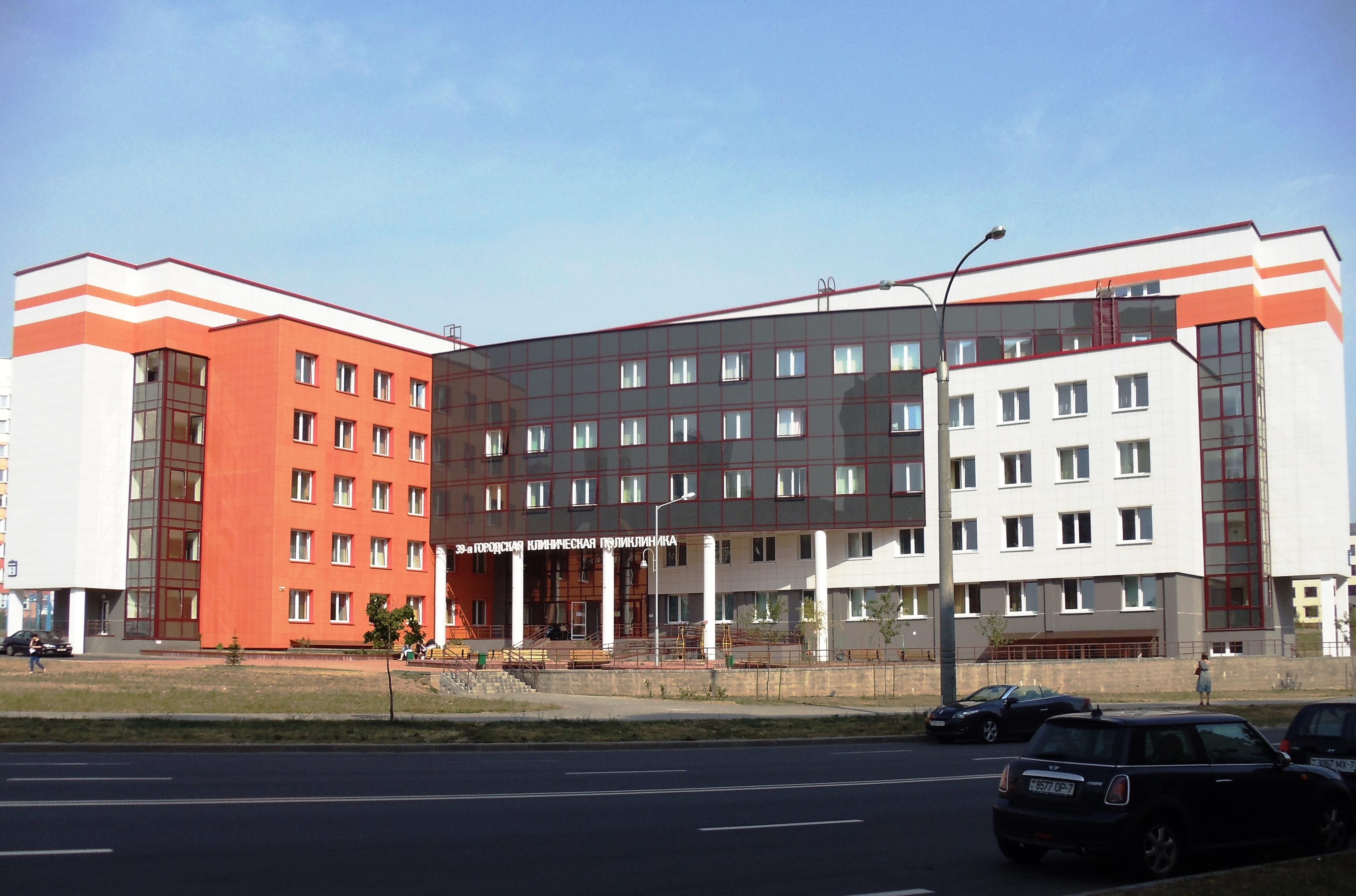 Всеукраинский медицинский центр