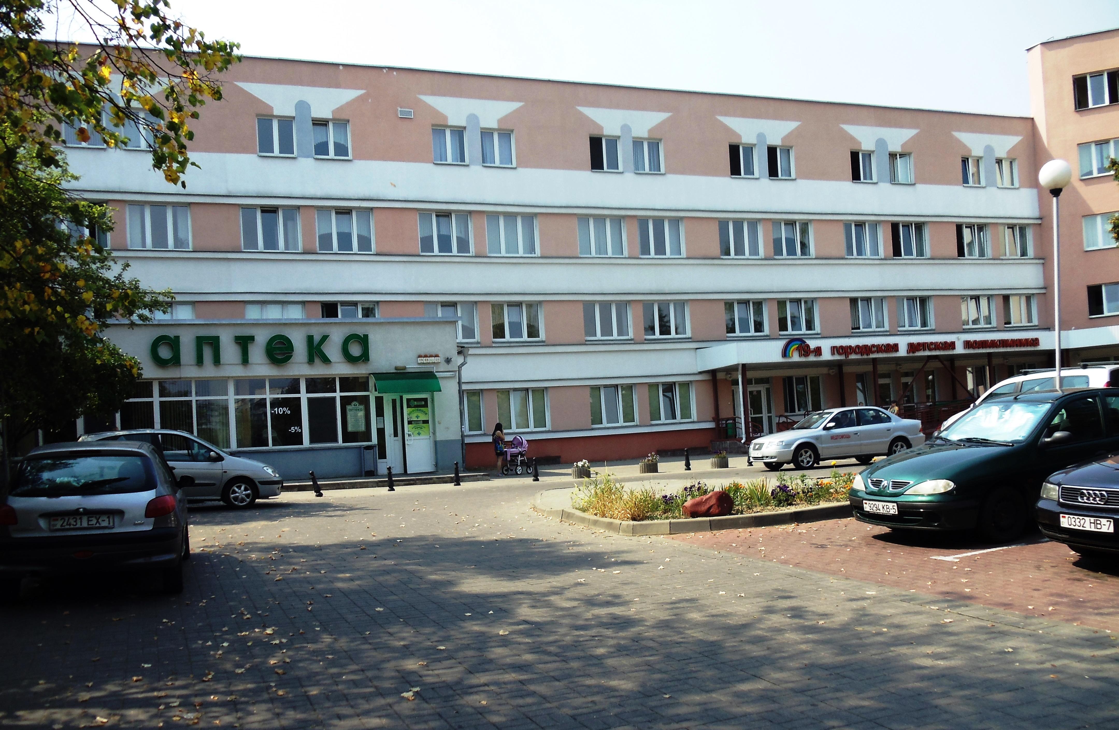 Вакансия стоматолог ортопед в поликлинику в москве