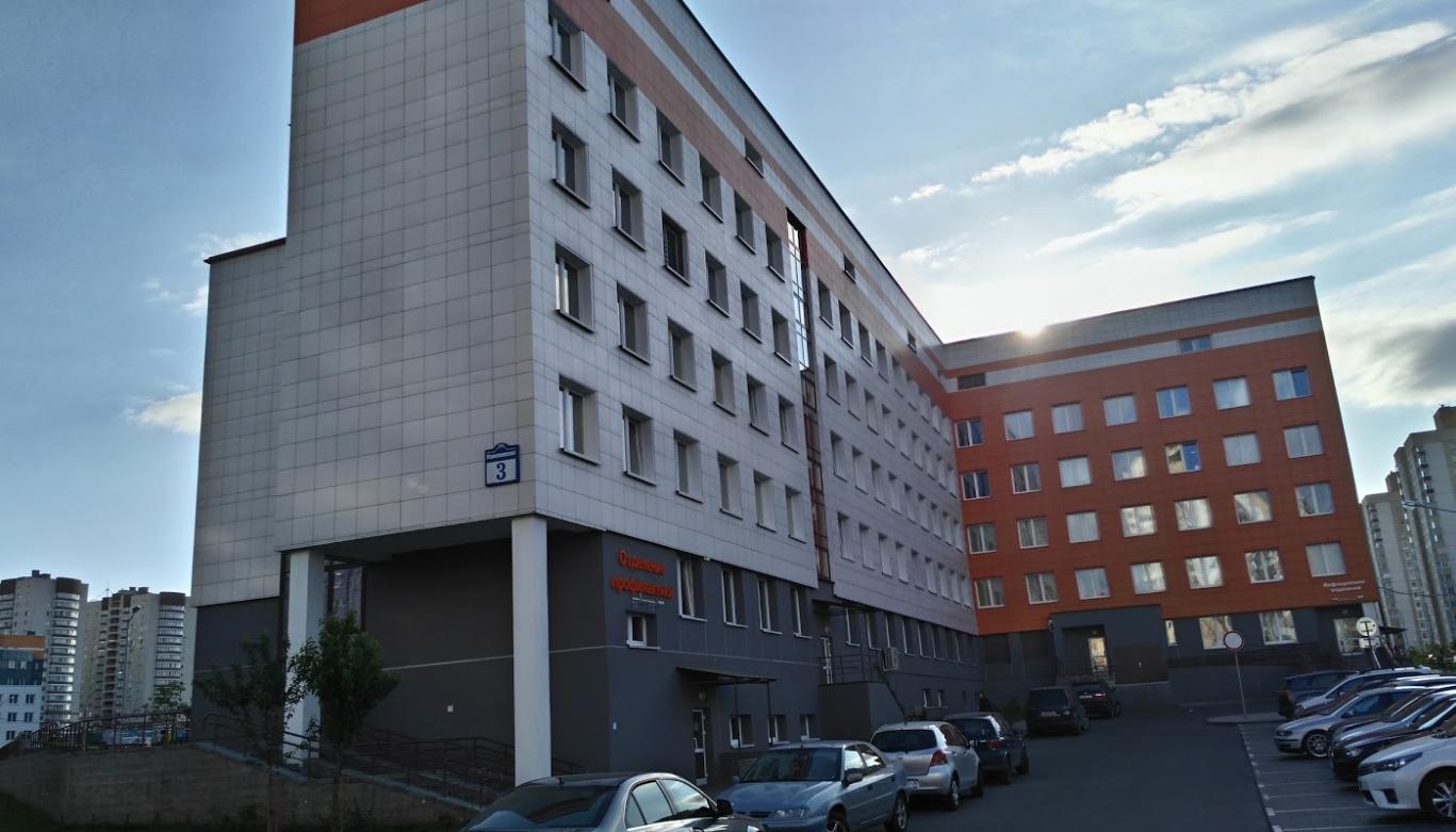 Приволжский район детские поликлиники