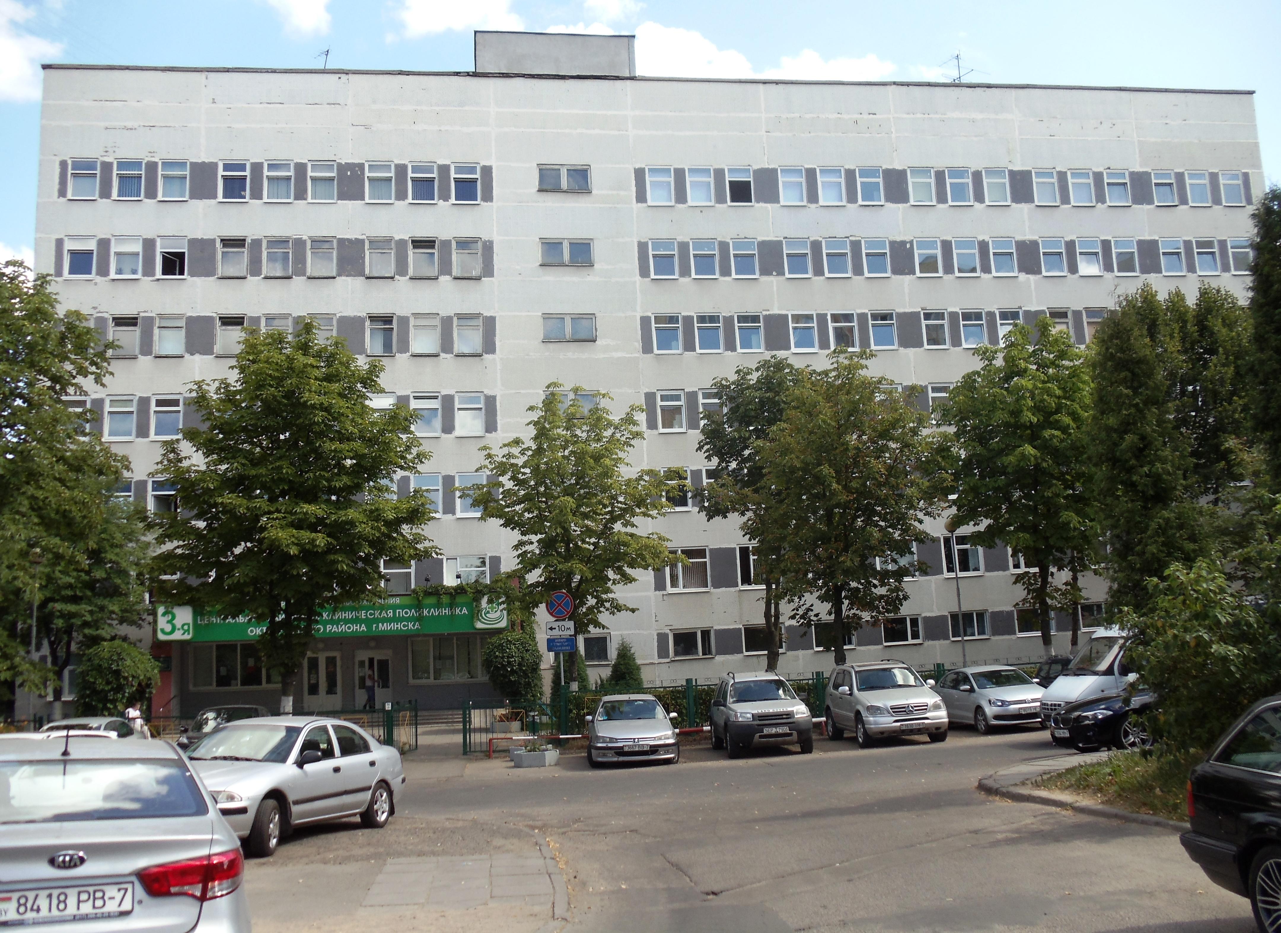 Колл центр для записи к врачу невский район