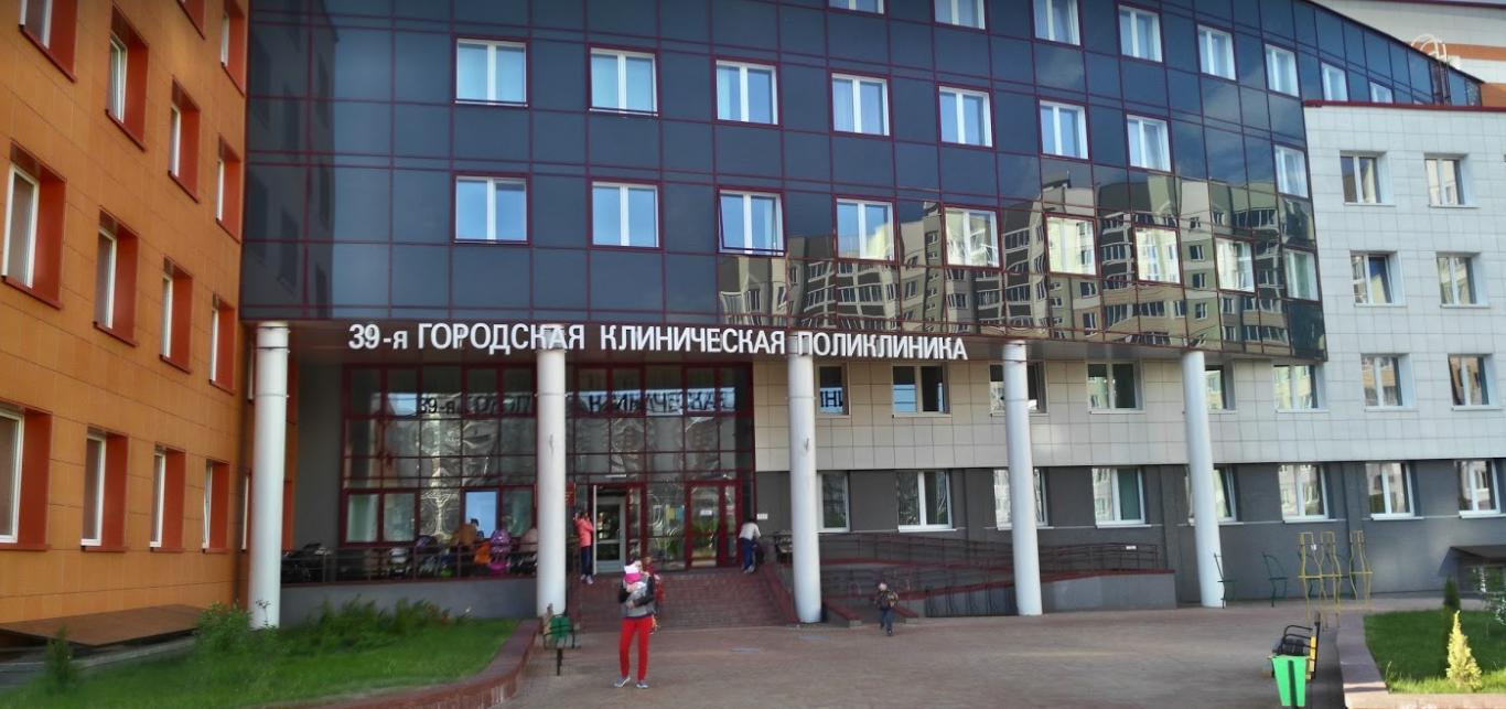 улучшение потенции в домашних условиях Ставрополь