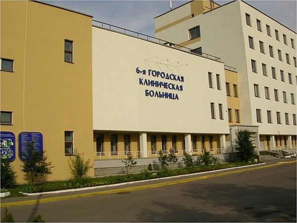 Васенко детская поликлиника