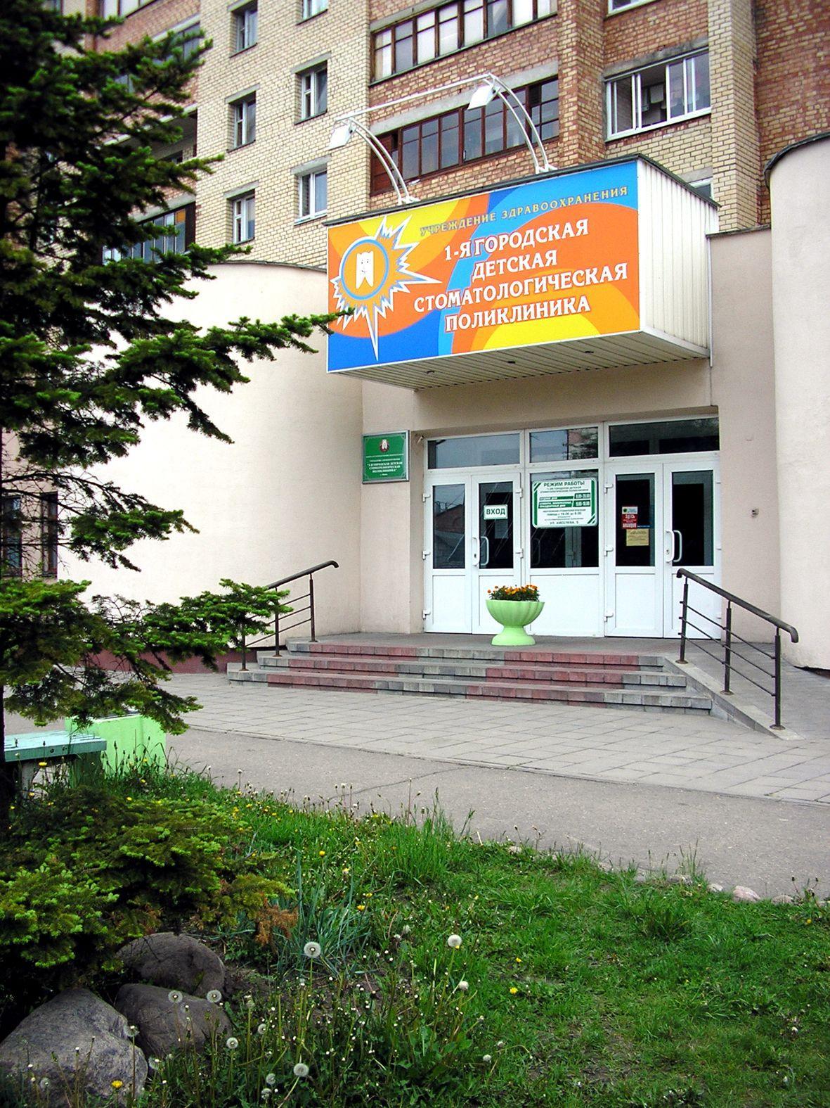 Больница для бальных танцев