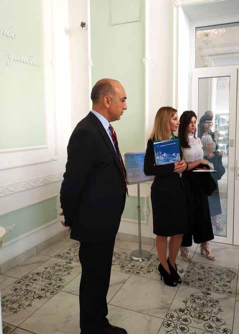 Турецкая делегация