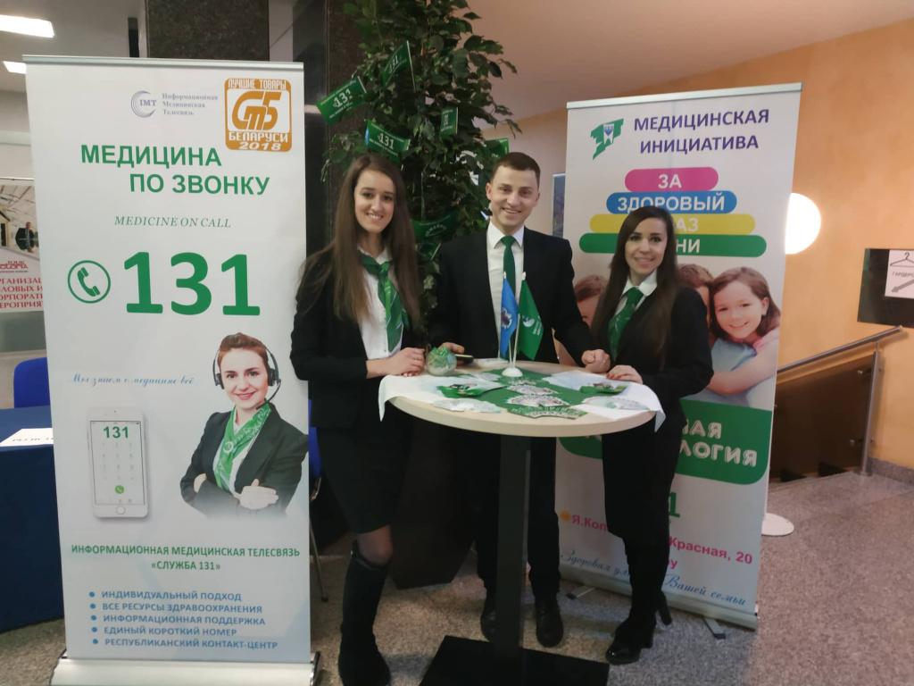 лучшая услуга Беларуси